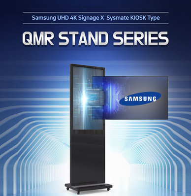 QMR Stand-Series