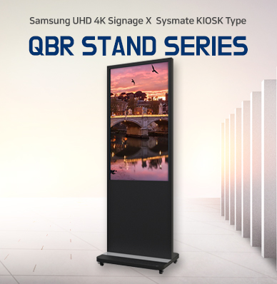 QBR Stand-Series